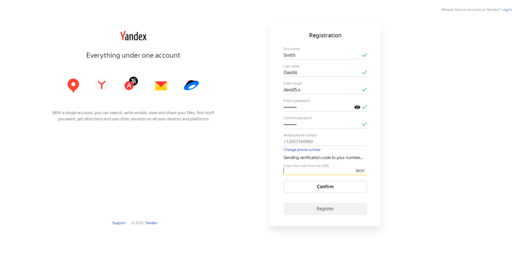 How to create a VCC in Yandex